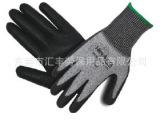 供应赛立特防割手套9003防切割防刺穿手套防护手套批发