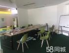 青橙教育创业共享教室小时租