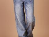厂家直批2015年 新款牛仔裤长裤女式宽松大码休闲直筒裤免费代理