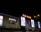 荣盛未来城 年返9.5个点 成熟商业圈
