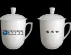 办公茶杯,景德镇办公茶杯厂家