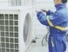 欢迎进入-北京朝阳区百子湾空调加氟-全区各点服务维修电话