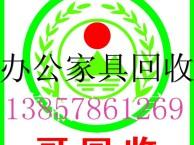 宁波办公家具回收