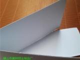 三层纸板 坑纸