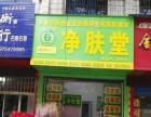 店铺转让衡阳县西渡镇