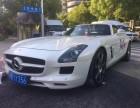 上海租奔驰SLS豪华跑车,现提供自驾租车,各类商务活动租车