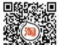 黄骅市冬枣观光采摘园欢迎您!