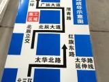 石嘴山路牌制作,石嘴山交通反光标志牌,施工安全养护铝牌加工