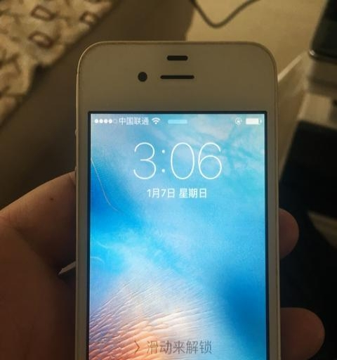苹果4s,港版16G