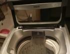 7.5公斤全自动洗衣机