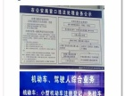 秦皇岛众安机动车检测有限公司