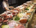 纸上自助烤肉小火锅菜品技术加盟