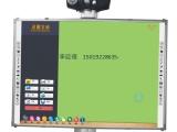知名的红外电子白板供应商-点圆科技科技-电子白板价格
