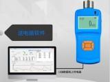 鹽城泵吸式有害氣體檢測儀使用方法