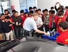 衡水地区学汽车维修的学校