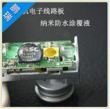 鹏瑞提供3M 1700替代品 大金WP140替代品
