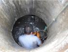 江汉区管道疏通清洗抽粪抽污水清理化粪池疏通管道公司