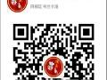 南京馄饨水饺培训学习 锅贴技术加盟