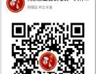 南京无烟烧烤学习培训 纸上烧烤技术加盟