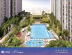 柬埔寨 金边房产投资,富力项目