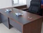 张家口办公桌新款工位桌老板桌培训桌定做批发