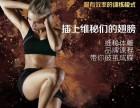 济南瑜伽 济南九月瑜伽维密体雕维密极速瘦身 减肥瑜伽减脂塑性