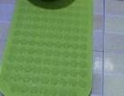 天猫大号无味浴室防滑垫
