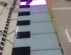 镇江策划展览地板钢琴互动感应租赁彩色跑跳跳板出租