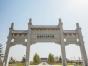 墓地位置——专业的陵园墓地代办就在武汉市恩念堂殡仪服务
