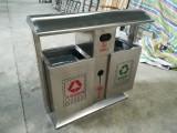 城市户外垃圾桶 街道小区果皮箱 厂家直销
