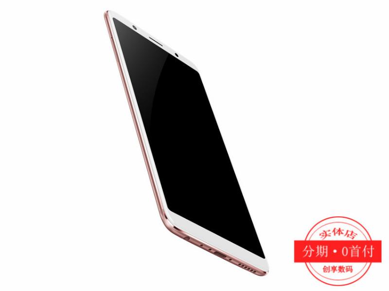 南充购买vivo手机分期付款每一期是多少钱