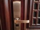 通州换锁公司通州防盗门换锁芯保险柜换锁升级C级锁
