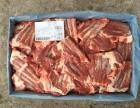 新西兰71厂带骨羔羊肋排 136211