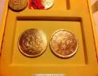 北京2018年大清铜币鉴定交易在哪里 拍卖 私下交易