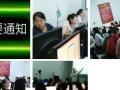 明天(周日)计算机二级培训班课程安排