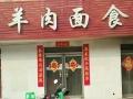 林州向阳街东段,老人民医院后门100米两层