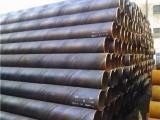 湖南螺旋管生产厂家供应Q235B焊接螺旋钢管