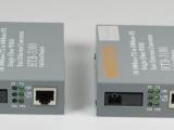 仙居瑞鑫网络专业承接光纤熔接 光纤系列产