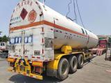 银川LNG低温液体运输半挂车报价