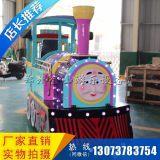 新款托马斯小火车公园儿童轨道小火车价格儿童游乐设备厂家