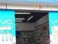 客运总站 义乌小商品批发市场 电子通讯 商业街卖场