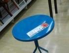 几乎全新宜家蓝色小圆铁桌90元