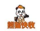 熊猫快收全国诚招城市合伙人