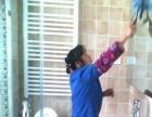 万达附近专业擦玻璃打扫家,洗沙发洗地毯,瓷砖美缝
