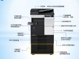 济南二手施乐复印机 山东柯美复印机总代理 济南二手佳能打印机