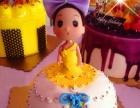 天津DIY巧克力私房蛋糕烘焙培训速成班