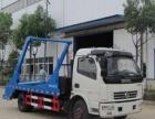 农村环卫垃圾车5方小型垃圾车厂家直销
