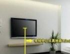 嘉兴专业液晶电视机安装+移机液晶电视+挂架安装电视