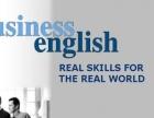 零基础学习英语,就来山木培训,小班授课!