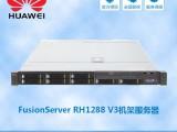 成都华为服务器总代理 华为RH1288HV3机架式服务器报价